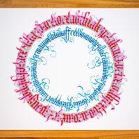 How to create a circular calligram