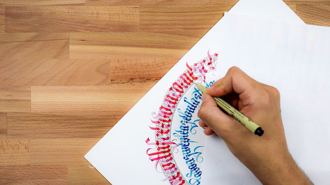 adding outlines to the calligram