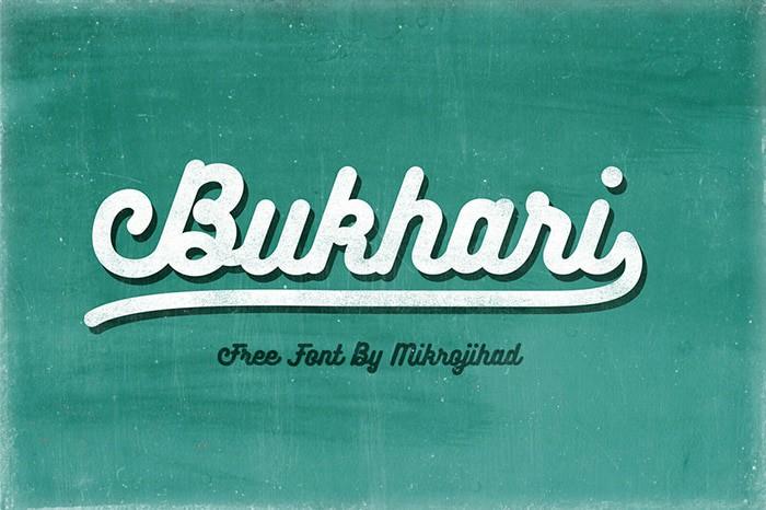 Bukhari cover